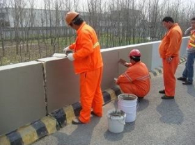 Denka Products for Shotcrete & High Strength